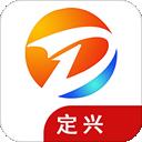 定兴手机台安卓下载v6.2.4官方版
