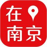 在南京app官方下载v6.9.4安卓版