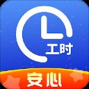 小时工记账app官方下载v4.3.20安卓版