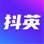 抖英英语v2.1.1绿色版