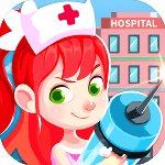 萌趣医院无敌版手游下载v5.2.0最新百度版
