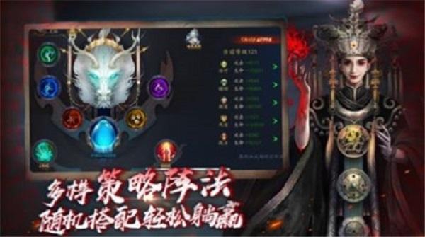 聊斋之阴阳瞳幻想飞仙官方版下载v1.0.2苹果版