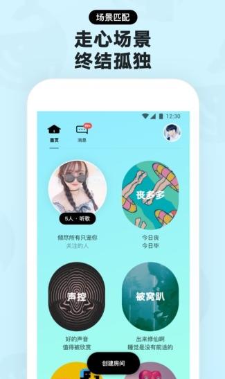 赫兹app更新内容