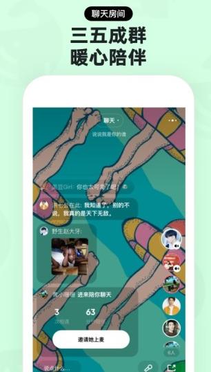 赫兹appv3.5.6