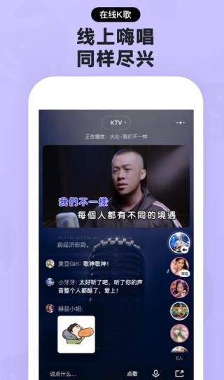 赫兹app应用功能