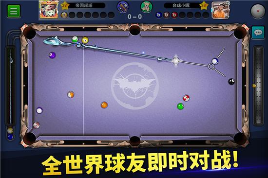 台球帝国小米版游戏特色