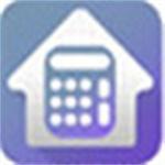 房贷计算器官方下载V2020免费版