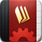 电子书制作生成器软件下载v4.46破解版完整版