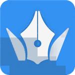 大作家超级写作软件大师版下载v1.3.06终身版实用版