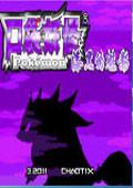 口袋妖怪漆黑的魅影5.0