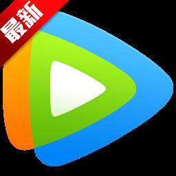 腾讯视频播放器高清下载 v11.17.1官方版