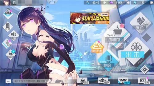 碧蓝航线特殊触摸反和谐补丁2021下载 防封本