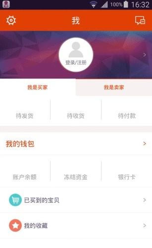 淘手游 v3.8.1 实用版