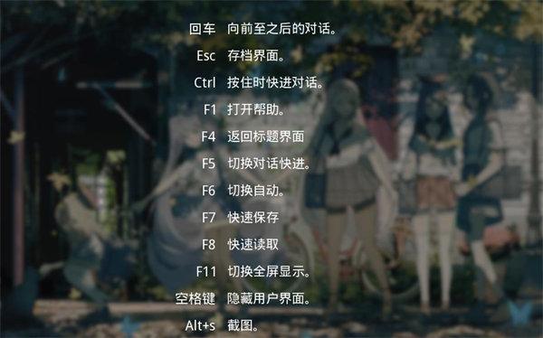 枝江往事破解版 v1.0