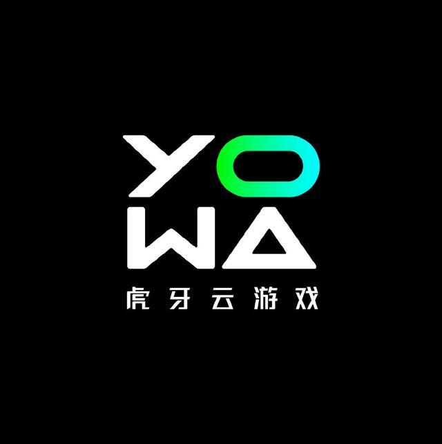 YOWA虎牙云游戏服务平台下载 v1.2.0.2官方版
