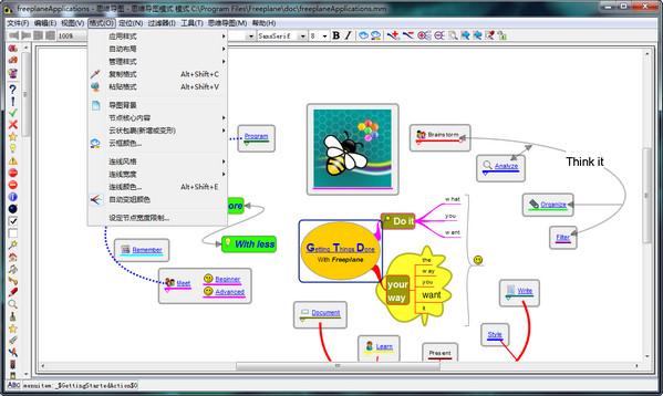 Freeplane思维导图软件下载 v1.8.8官方版