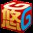 悠洋棋牌游戏平台下载 v13102官方版
