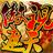 龙城网页辅助下载 v2.66绿色版
