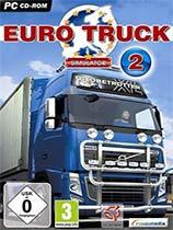 欧洲卡车模拟2免安装绿色中文版下载