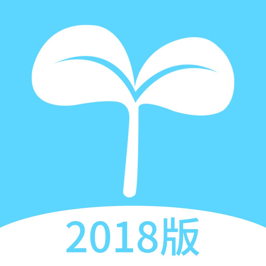同步课堂学生2019版