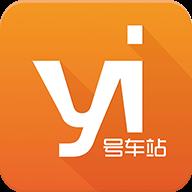 1号车站app
